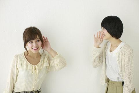 相手がどの感情の話をしたいかを見極めれば話はさらに弾む